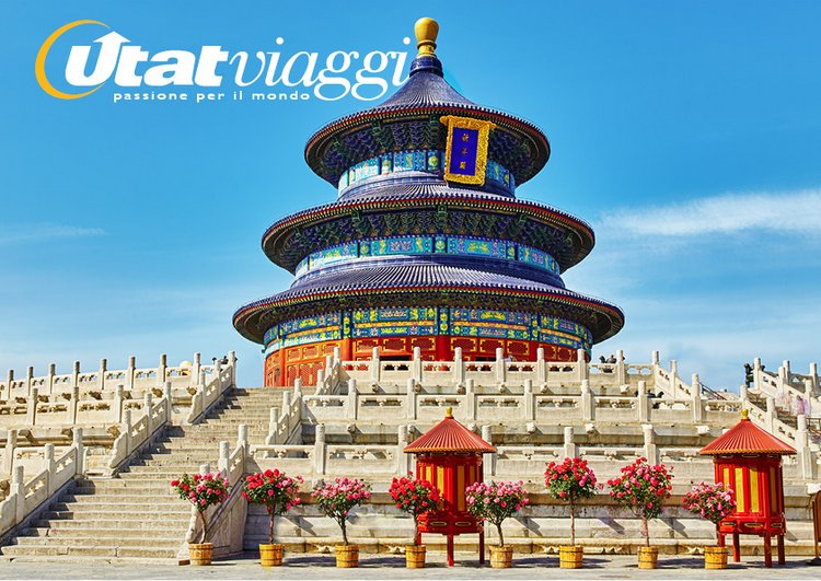 Tour in Cina